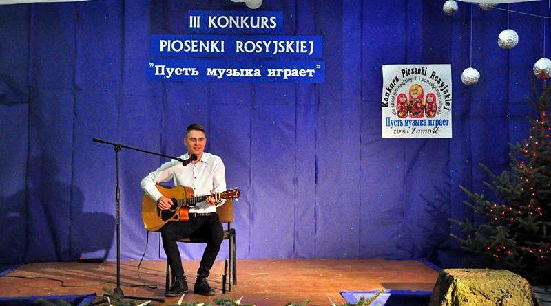 III Konkurs Piosenki Rosyjskiej w Budowlance