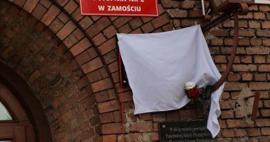 Odsłonięcie tablicy pamiątkowej z okazji Roku Kościuszkowskiego