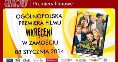 3 styczeń 2014 r. CKF Stylowy: Ogólnopolska premiera filmu WKRĘCENI z udziałem twórców