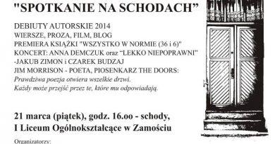 """21 marca 2014 r. """"SPOTKANIE NA SCHODACH"""" –  DEBIUTY AUTORSKIE 2014"""