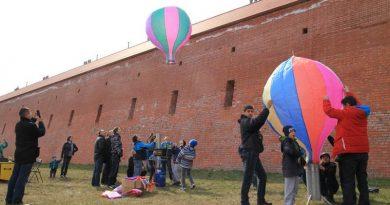 XV Zawody Modeli Balonów na Ogrzane Powietrze – 21.03.2015 r.