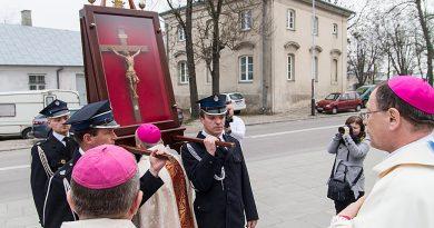 Jubileusz  25 lecia powstania Diecezji Zamojsko – Lubaczowskiej