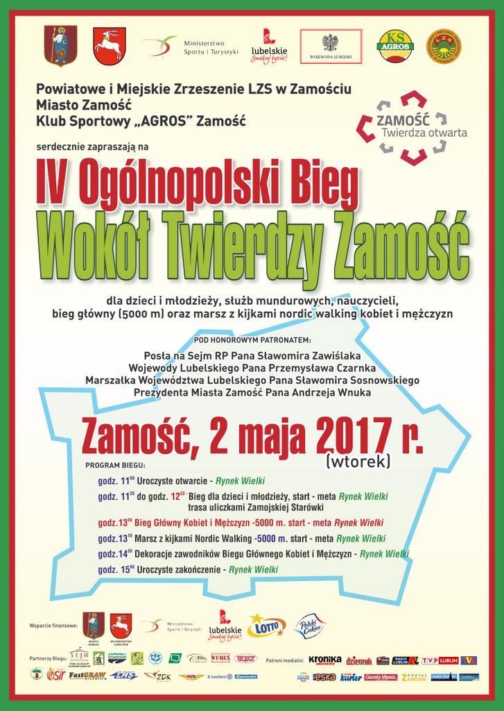 IV Ogólnopolski Bieg Wokół Twierdzy Zamość – ostatni dzień