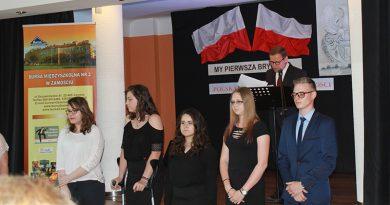 """II edycja Ogólnopolskiego Konkursu Historyczno – Literackiego """"My, Pierwsza Brygada…Polska Droga do Niepodległości"""""""