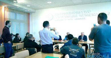 Stanowisko Rady Nadzorczej PGKu w sprawie nieprawidłowości w spółce