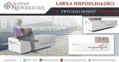 Ławka Niepodległości stanie w Zamościu