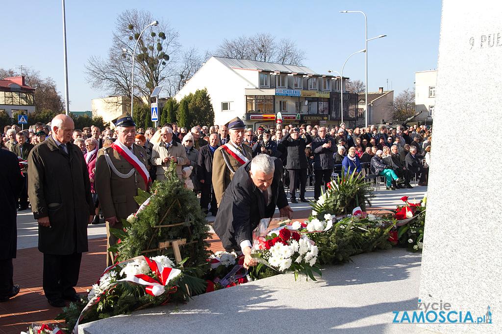 Oficjalne uroczystości odsłonięcia pomnika Józefa Piłsudskiego- przed Klubem Batalionowym cz. 2