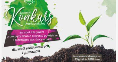 Zamojski Konkurs Międzyszkolny promujący ekologię nierozstrzygnięty