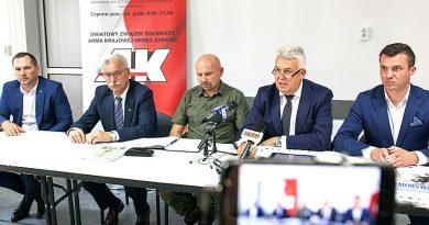 99. rocznica bitwy pod Komarowem – zaproszenie