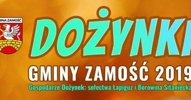 Sołectwa Łapiguz i Borowina Sitaniecka zapraszają na Dożynki Gminy Zamość