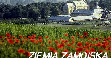 """""""ZIEMIA ZAMOJSKA"""" – wystawa fotografii Tadeusza Adamczuka AFRP."""
