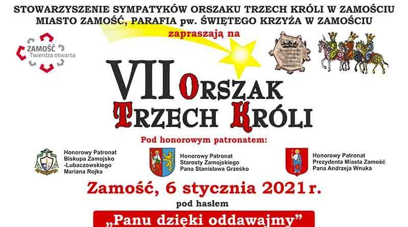 VII edycja Orszaku Trzech Króli w Zamościu – trasa przejazdu