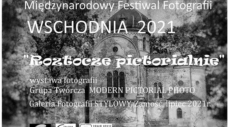 WSCHODNIA 2021 – zaprasza Zamojskie Towarzystwo Fotograficzne